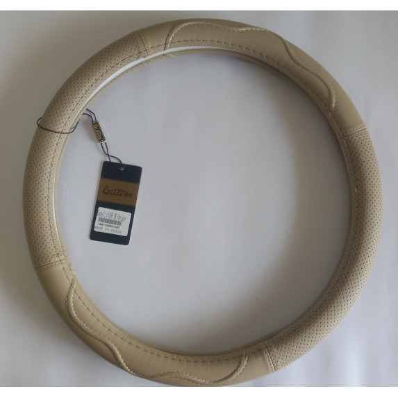 Balito Ring Steering Cover Beige image