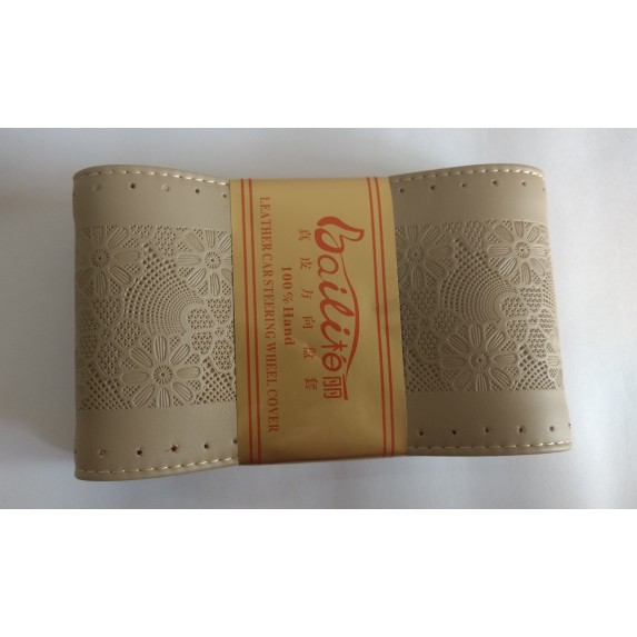 Balito Stitch Steering Cover Beige image