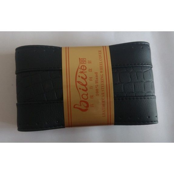 Balito Stitchable Steering Cover Black image