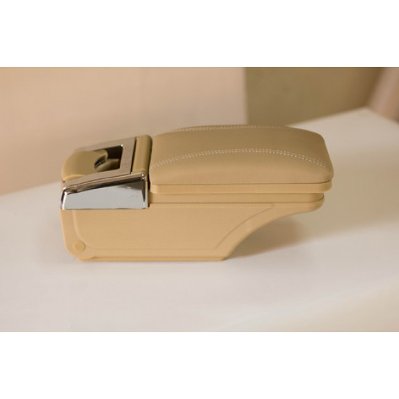 Luxury Beige Arm Rest Console With Cup Holder image