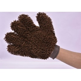 Finger Wash Mitt